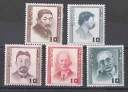 JAP 34 - JAPON N° 516-517-523-529-530 Neufs** - Célébrités - 1926-89 Empereur Hirohito (Ere Showa)