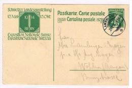 1/1. Agrigulture. Entier Suisse (de Carnet) Expo Nationale 1914. Blé.  Ambulant 515.  3.8.14. =Début De La Guerre. - Landwirtschaft