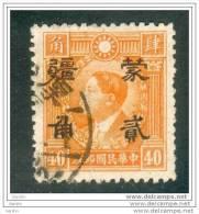 China  Chine : (1027) Occupation Japanaise--Mengkiang SG90(o) - 1941-45 Northern China