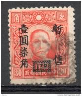 China  Chine : (1002) Occupation Japanaise--Nanking Et Shanghai SG54a(o) P12.5 - 1943-45 Shanghai & Nanjing