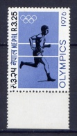 NEPAL 1976 №330. OLYMPIC GAMES. MONTREAL-76 - Estate 1976: Montreal