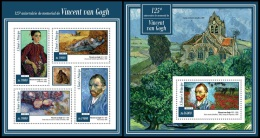 st15111ab S.Tome Principe 2015 125th Menorial anniversary of theo van Gogh 2 s/s