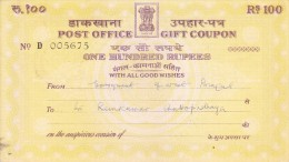INDIA 1974 100 RUPEES POST OFFICE GIFT COUPON - ISSUED FOR VERY LIMITED PERIOD IN VERY SMALL QUANTITY, SCARCE - India