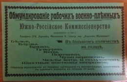 RUSSIA ADVERTISEMENT INVOICE - Other