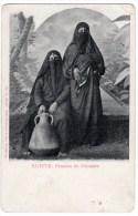 Egypte-Femmes De Damiette- Carte Postale-Scans Recto-verso- - Damietta