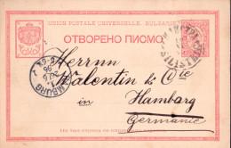 Bulgarien Ganzsache 10 St. Gest. -  Ansehen!! - Entiers Postaux