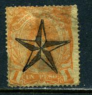 Guatemala 1878 Y&T 14 ° - Guatemala