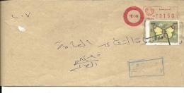 Lettre   IRAK   2006 (223) - Iraq