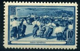 Amigos De La Union Sovietica    Nº  1690   Azul -235 - Spanish Civil War Labels