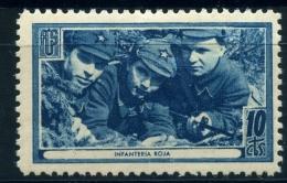 Amigos De La Union Sovietica    Nº  1700   Azul -241 - Spanish Civil War Labels