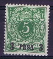 Deutsch Ostafrika : Mi Nr 2 I MH/* - Colony: German East Africa