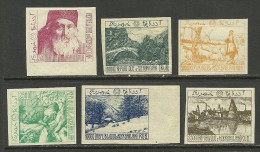 ASERBAIDSCHAN AZERBADJAN 1918/1919, 6 Mperforated Stamps * - Azerbaïdjan