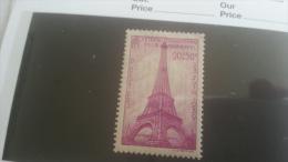 LOT 251443 TIMBRE DE FRANCE NEUF*