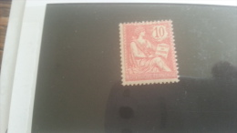 LOT 251451 TIMBRE DE FRANCE NEUF* N�124 VALEUR 50 EUROS