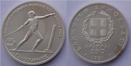 GREECE 250 A 1981 ARGENTO SILVER PANEUROPEAN GAMES ANCIENT OLYMPIC JAVELLING PESO 14,44g TITOLO 0,900 CONSERVAZIONE FDC - Grecia