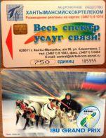 Russia - IBU Grand Prix. Lap On Reindeer, 750U, 16,000ex, 2002, Used - Russia
