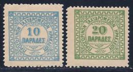 Crete, Scott # 2-3 Mint Hinged, 1898, CV$24.50, Counterfiets?? - Crete