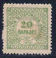 Crete, Scott # 3 Mint Hinged, 1898, CV$15.50, Counterfiet??, Thin - Crete