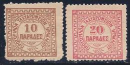Crete, Scott # 4-5 MNH, 1899, CV$49.00, Counterfiet?? - Crete