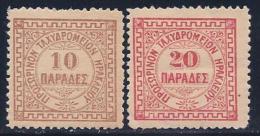 Crete, Scott # 4-5 Mint Hinged, 1899, CV$30.50, Counterfiet?? - Crete