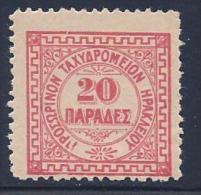 Crete, Scott # 5 Mint Hinged, 1899, CV$21.00, Counterfiet?? - Crete