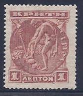 Crete, Scott # 50 Mint Hinged Hermes, 1900 - Crete