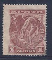 Crete, Scott # 50 Used Hermes, 1900 - Crete