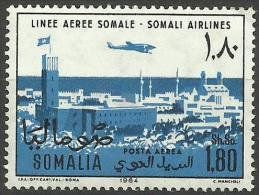 SOMALIA - 1964 Somali Airlines (Mogadishu) 1s80 MNH **        SG 419  Sc C98 - Somalia (1960-...)