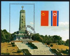 KOREA Nord 1990 - Denkmal - Block 260 - Korea (Nord-)