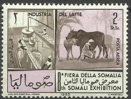 SOMALIA - 1965 Somali Industries (dairy) 1s50 MNH **        SG 430  Sc C102 - Somalia (1960-...)