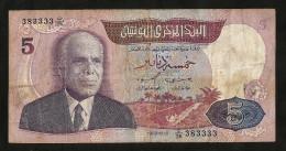 TUNISIE  - BANQUE CENTRALE De TUNISIE - 5 DINARS (1983) - BOURGUIBA - Tunisia