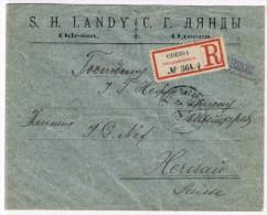 7.  Vignette Recom. Odessa 364. =(pour L´étranger). Verso =Timbres=20k Tarif L-Reco- Pour L´étranger - 1857-1916 Empire