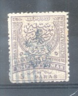 BULGARIE DU SUD AN 1885 AVEC SURCHARGE YVERT NR. 3 OBLITERE SOLD AS IS - Southern Bulgaria