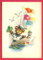 166732 / Illustrator ?? - BOAT TEDDY BEAR , DOG , BIRD , Four Leaf Clover - Publ. Bulgaria Bulgarie Bulgarien Bulgarije - Chiens