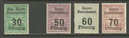 GERMANY Bayer Railway Stamps Eisenbahn Bayerische Staatseisenbahnen (*) - Bavière