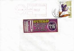 "Macedonia 2005 Petrov Colchicum Flower Meter Franking Hasler ""Mailmaster"" POSTA Cover - Macedonië"
