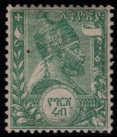 ~~~ Ethiopie 1894/1903 - Menelik II  - Mi. 1 *  ~~~ - Ethiopië