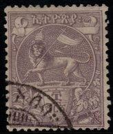 ~~~ Ethiopie 1894/1903 - Menelik II  Lion - Mi. 6 (o) Used ~~~ - Ethiopië