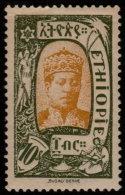 ~~~ Ethiopie 1919 - Paysages / Landscapes Zeoditu 10 $  - Mi. 78  ** Neuf Sans Charniere - Cote 15.00 Euro  ~~~ - Äthiopien