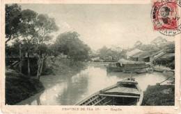 "INDOCHINE : CP . 1925 . OBL MARITIME . "" PAQUEBOT SINGAPORE "" . - Indochina (1889-1945)"