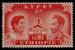 ~~~ Ethiopie 1949  - 8-ieme Anniversaire D' Occupation - Mi. 265 (o) - Cote 8.50 Euro ~~~ - Äthiopien