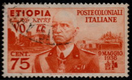 ~~~ Occupation Italienne D'Ethiopie 1936  - Gondar - Mi. 6 (o) - Cote 6.00 Euro ~~~ - Ethiopia