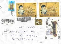 Egypt 2015 Mtobs Farey Coptic Church Oldtimer Car Block Flowers Army Pharmacy Barcoded Registered Cover - Egypte