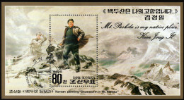 KOREA Nord 1992 - 50.Geb.Kim Jong IL / Schneesturm Am Paektu - Block 269 - Korea (Nord-)