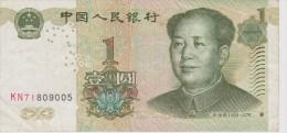 BILLET CHINE 1 YUAN De 1999 - China