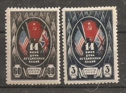 Russia Russie Russland USSR WWII 1944 MH - 1923-1991 URSS