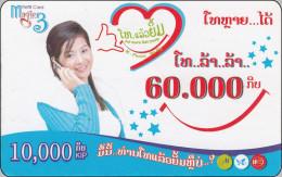 Laos Phonecard  Verry Nice Lady - Laos