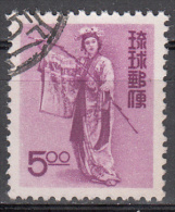 Ryukyu Isl.    Scott No.   36    Used    Year   1958 - Asia (Other)