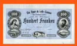 SWITZERLAND 100 FR 1888g.  (R096) - REPRODUCTION - Suisse