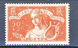 Francia 1935 Y&T N. 308 C. 50 + Fr 2 Rosso Mattone MNH - Ungebraucht